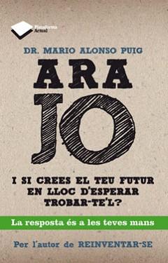 Ara Jo