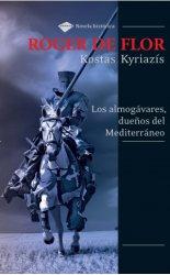 Kostas Kyriazís